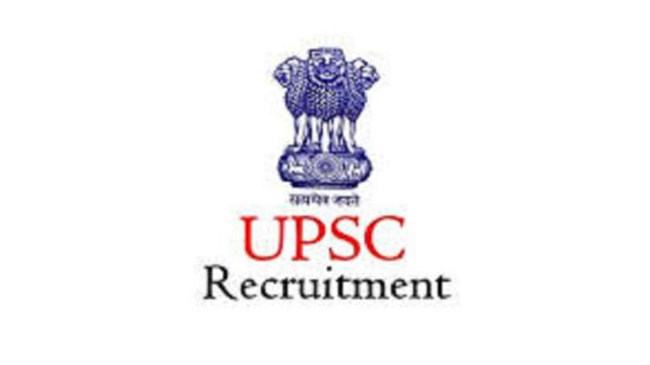 upsc recruitment 2019- India TV Hindi
