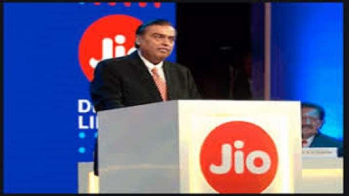 reliance jio mr education- India TV Hindi