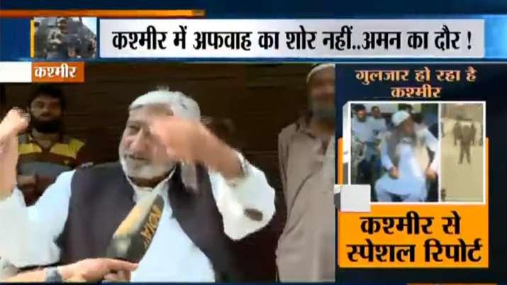 कश्मीर से ग्राउंड रिपोर्ट: देखें, प्रधानमंत्री नरेंद्र मोदी से कश्मीरियों को क्या उम्मीद है   India - India TV