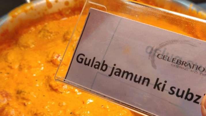गुलाब जामुन की सब्जी...- India TV Hindi