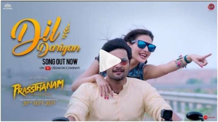 Dil dariyan- India TV Hindi