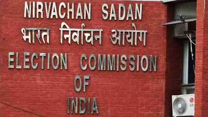 Election commission likely to announce election schedule for Haryana Maharashtra and Jharkhand soon- India TV