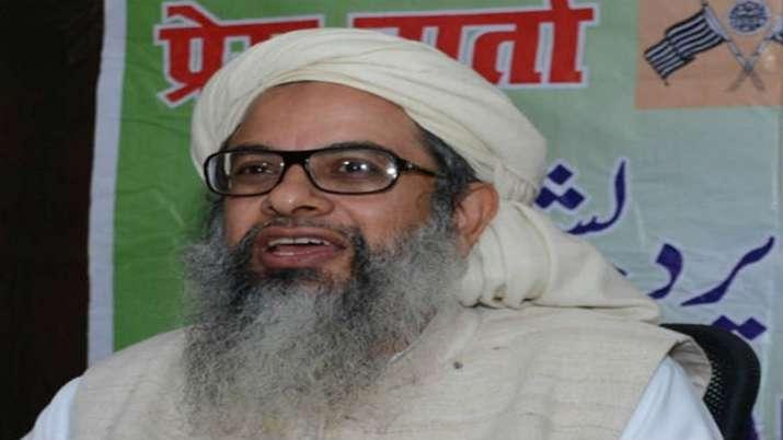 Jamiat Ulama i Hind resolution on Kashmir and Kashmiri people- India TV