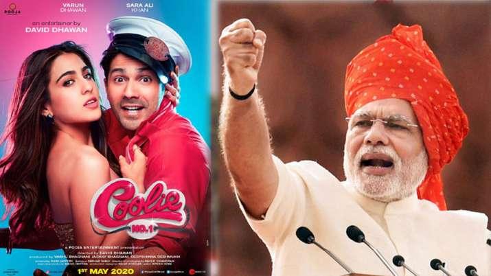 पीएम नरेंद्र मोदी ने...- India TV Hindi