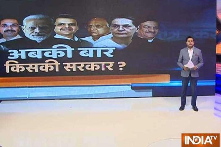 maharashtra polls- India TV