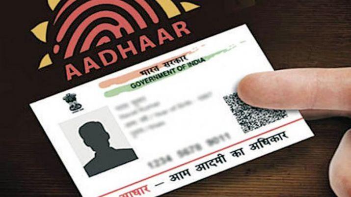 Aadhaar card alert: आधार कार्ड यूजर्स भूलकर भी ना करें ये काम, UIDAI का अलर्ट- India TV Paisa