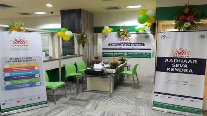21 UIDAI-run Aadhaar Seva Kendras now operational- India TV Paisa