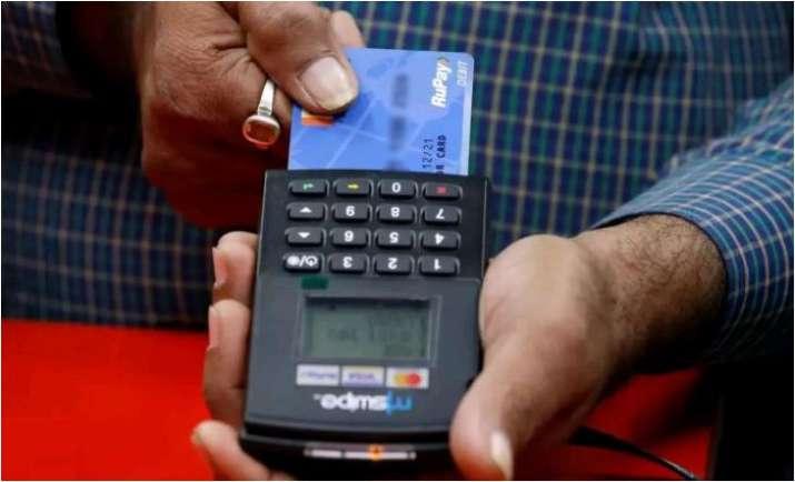Rupay card- India TV Paisa