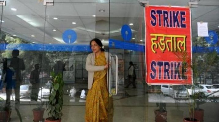 Employees of PSU banks to go on two-day strike from...- India TV Paisa