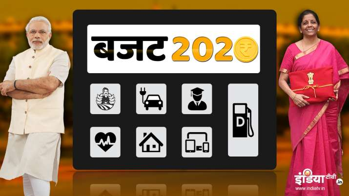 Public hopes to reduce income tax rates from budget 2020- India TV Paisa