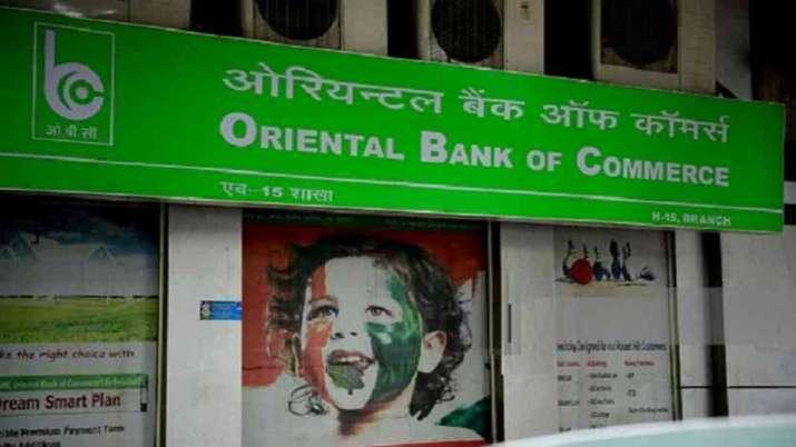 OBC Q3 profit jumps 39.11 pc to Rs 201.66 cr, Canara Bank's net profit rises 3.8 pc - India TV Paisa