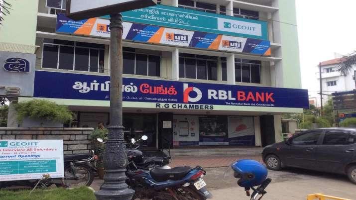 RBL Bank, Q3 profit, RBL Bank Q3 profit, rbl bank q3 results- India TV Paisa