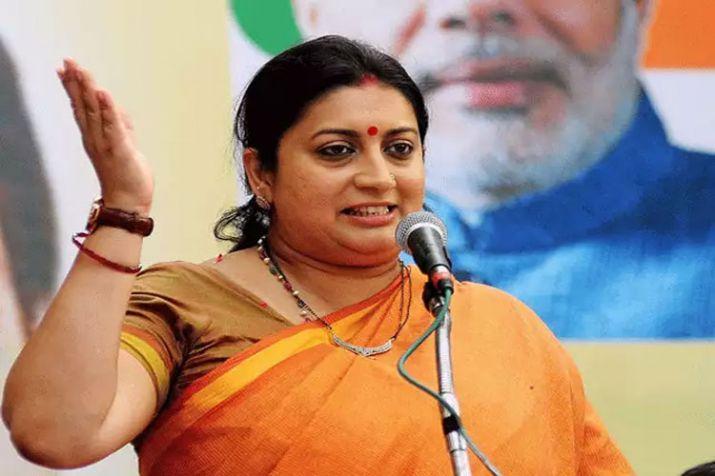 Textile Minister- India TV Paisa