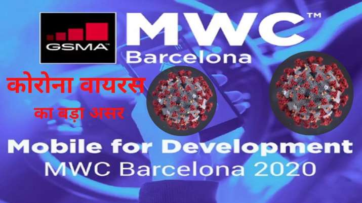 Mobile World Congress 2020, MWC-2020, Novel coronavirus, barcelona- India TV Paisa