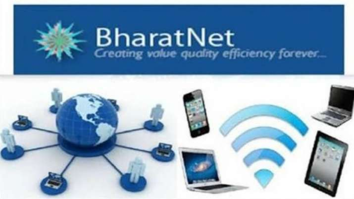 BharatNet, Budget 2020- India TV Paisa