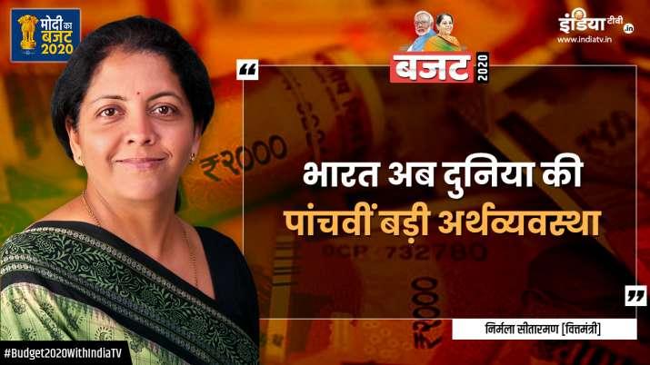 अब हम दुनिया की पांचवीं बड़ी अर्थव्यवस्था: वित्तमंत्री निर्मला सीतारमण- India TV Paisa