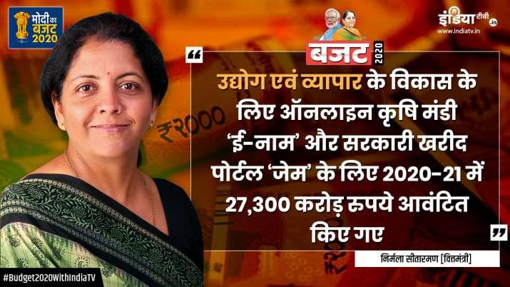 'ई-नाम' और 'जेम' के लिए 27,300 करोड़ रुपये आवंटित किए गए: निर्मला सीतारमण- India TV Paisa