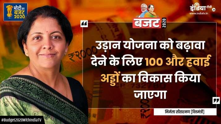 Budget 2020- India TV Paisa