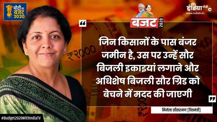 जल संकट से जूझ रहे 100 जिलों के लिए वित्त मंत्री निर्मला सीतारमण का खास प्लान- India TV Paisa