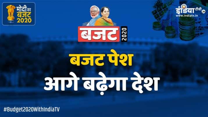 बजट 2020 LIVE: 'इकोनोमिक ग्रोथ 10 फीसदी होने का अनुमान'- India TV Paisa