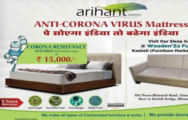 Arihant mattress- India TV Paisa