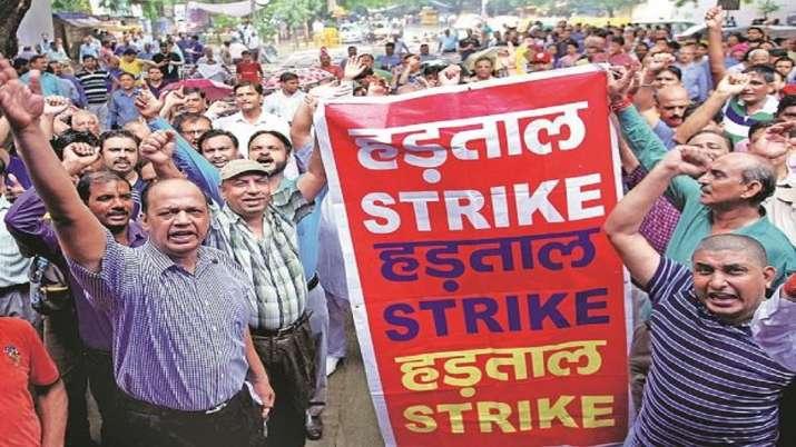 Bank strike, bank unions, bank mergers, bank employees strike - India TV Paisa