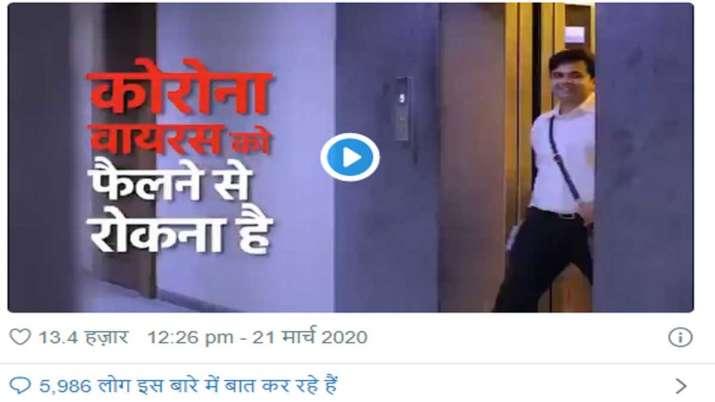 पीएम मोदी ने शेयर...- India TV