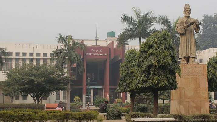 assistant professor of Jamia suspended claimed to fail...- India TV