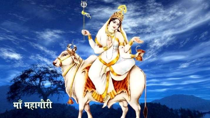 Mahagauri- India TV Hindi