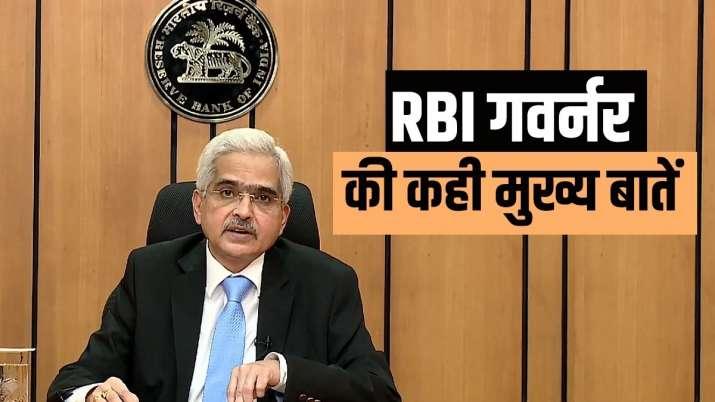 RBI Governor, Shaktikanta Das, Reserve bank of india- India TV Paisa