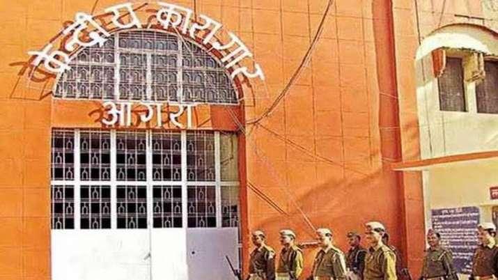 Agra Jail- India TV Hindi