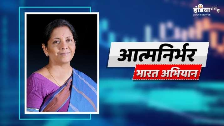 MSME सेक्टर के लिए सरकार ने खोला खजाना, छोटे उद्योगों के लिए 6 सूत्रीय राहत का ऐलान, Sitharaman: Inv- India TV Paisa