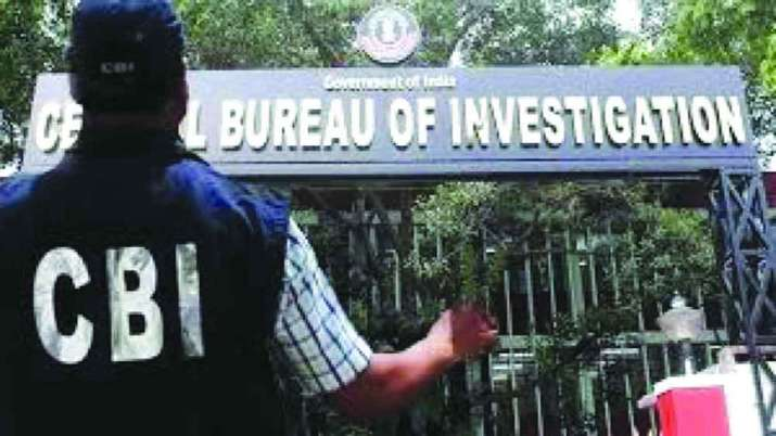 CBI registers a case against rice mill and its three directors- India TV Paisa