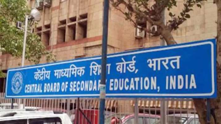CBSE has prepared special books for students and...- India TV Hindi