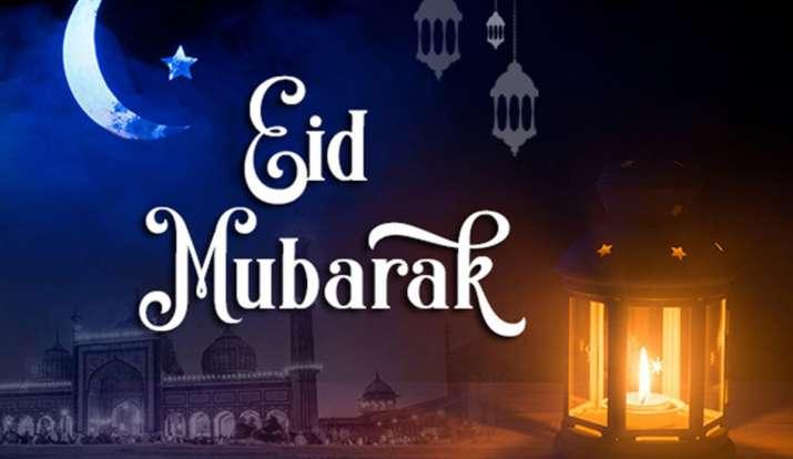 ईद मुबारक- India TV Hindi