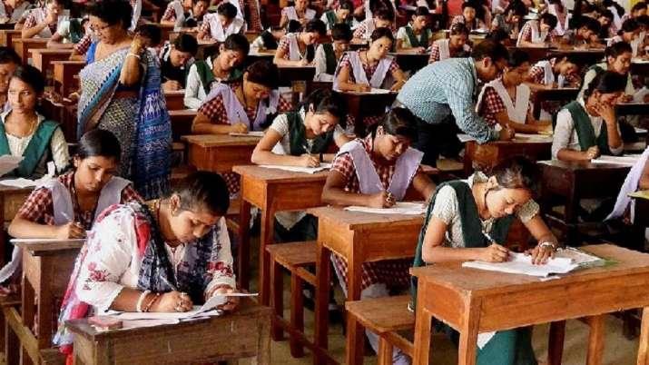 MPBSE D.El.Ed Exam postponed- India TV Hindi
