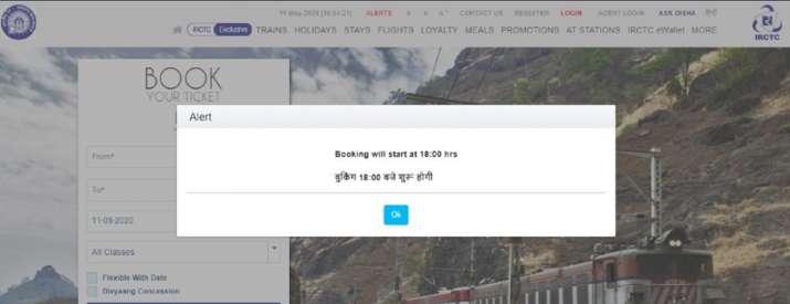 IRCTC पर अब ट्रेन टिकटों की बुकिंग शाम 6 बजे से होगी शुरू, डाटा अपलोड होने में देरी