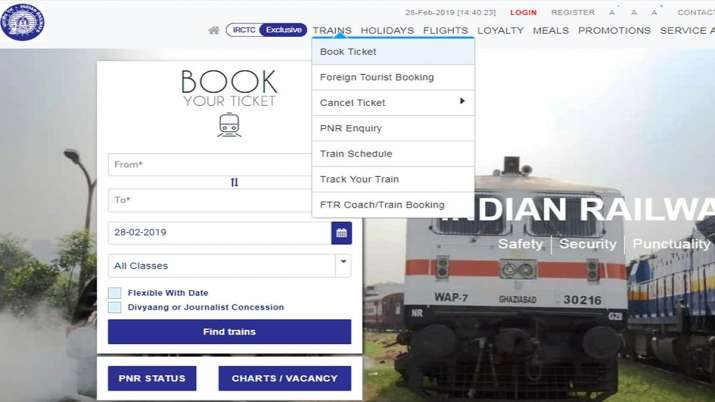IRCTC has started taking the destination address of all passengers booking tickets- India TV Paisa