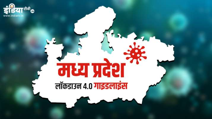 Madhya Pradesh- India TV Hindi