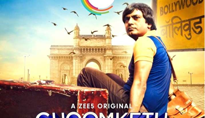 nawazuddin siddiqui - India TV Hindi