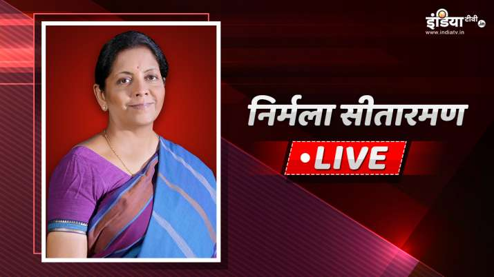 Nirmala Sitharaman press conference- India TV Paisa