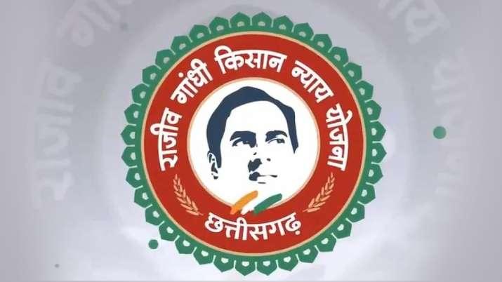 kisan nyay yojana launch- India TV Paisa