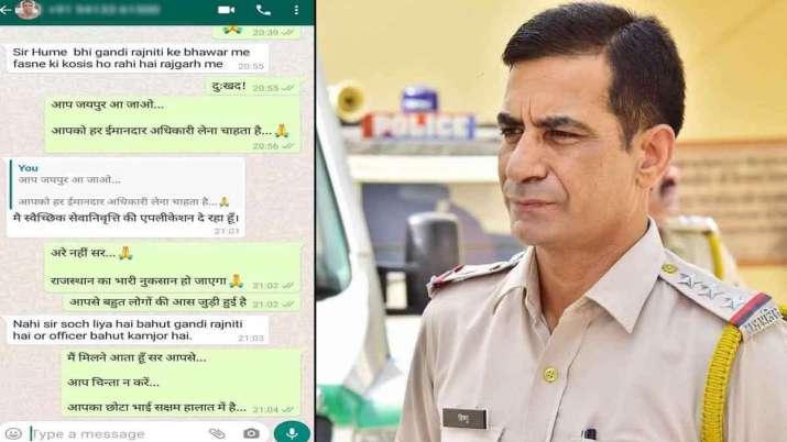 राजस्थान: SHO ने की...- India TV Hindi