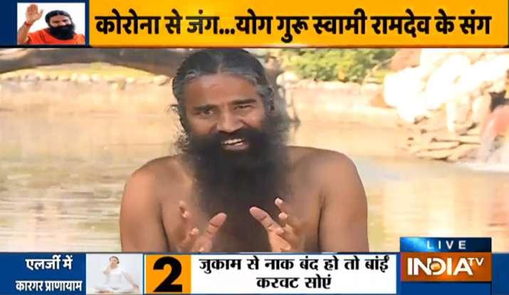 हमेशा एलर्जी से रहते हैं परेशान तो स्वामी रामदेव से जानिए रामबाण इलाज- India TV Hindi