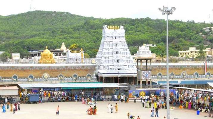 Tirupati Temple Trust to Auction Immovable Properties - India TV Paisa