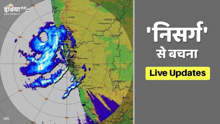 Photo of निसर्ग LIVE: महाराष्ट्र के समुद्री तट से दोपहर बाद टकराएगा चक्रवात, भारी बारिश की संभावना