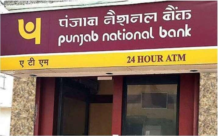 PNB, sanctions loans, MSME, credit guarantee scheme- India TV Paisa