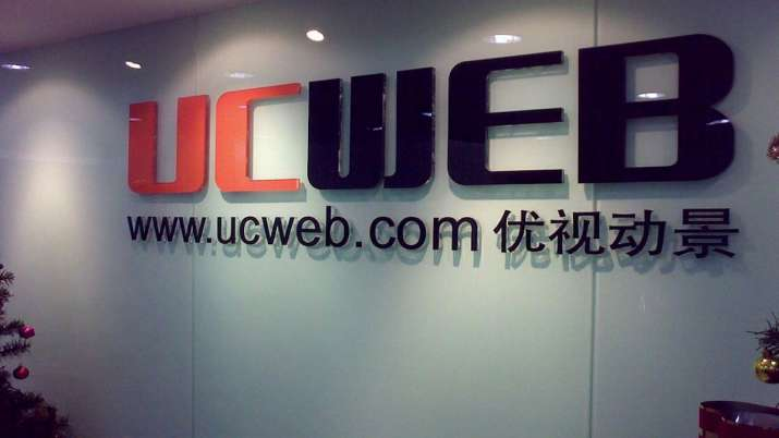 UC Web lays off employees, suspends operations in India amid ban on Chinese apps- India TV Paisa