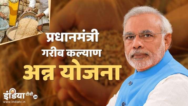 Pradhan Mantri Garib Kalyan Yojana will requir 20 million tons grain for 5 months- India TV Paisa