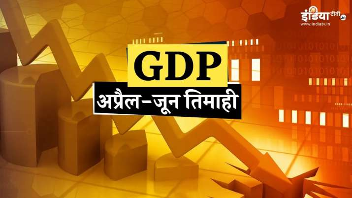 April June Quarter Q1 GDP Data Coronavirus Impact Vikas Dar Development live updates- India TV Paisa